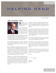 """Helping Hand"" 1st edition"